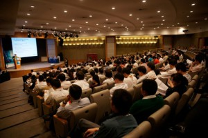 5-great-education-conferences